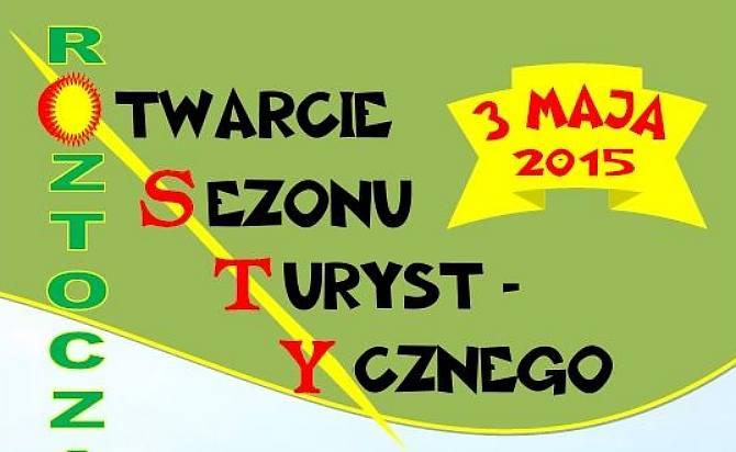 Fragment plakatu promującego imprezę. Fot. MDK Szczebrzeszyn