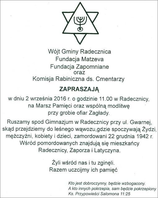 plakat_marsz_pamieci_radecznica_2016
